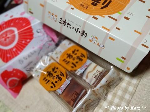 20140406 旭川スイーツ (1)