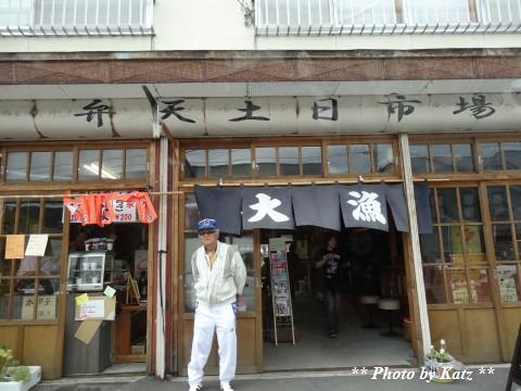 20140524 増毛にて (6)