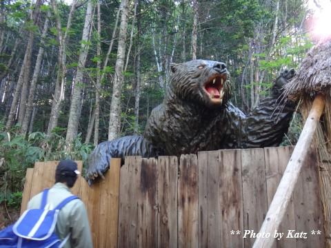 熊嵐現場 (10)