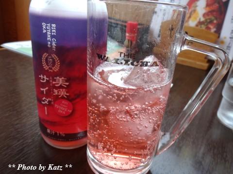 戀や (5)