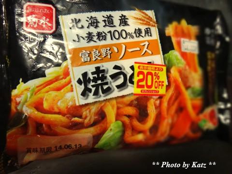 富良野ソース焼きうどん (1)