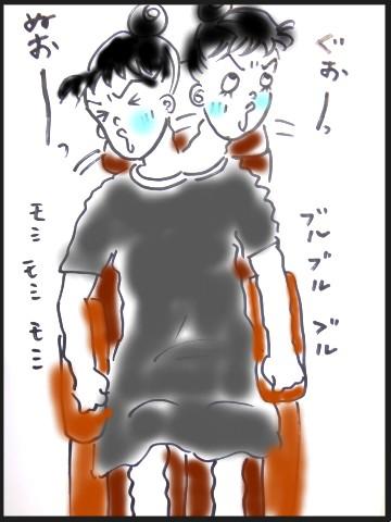 マッサージ (1)