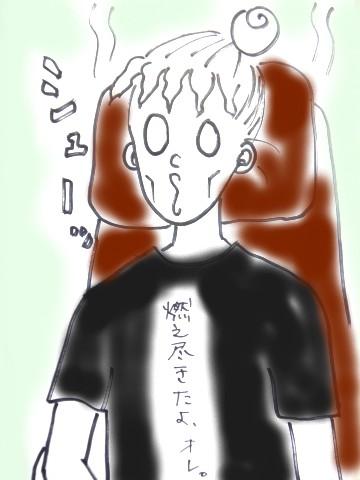 マッサージ (2)
