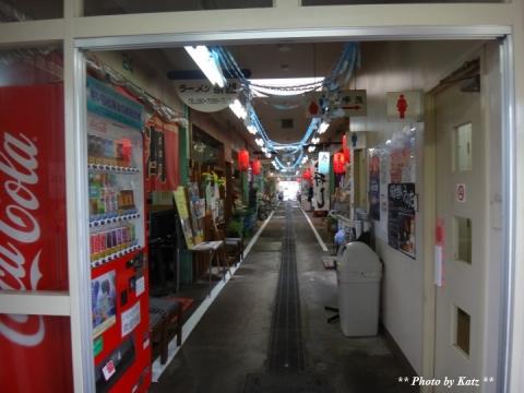 ぷらっと港市場 (2)