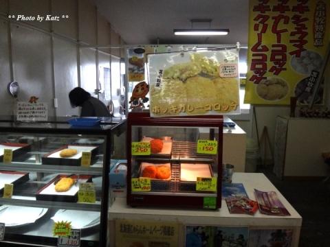 ぷらっと港市場 (4)