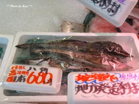 ぷらっと港市場 (6)