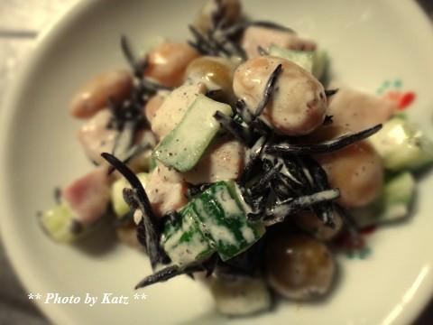 豆とひじきのサラダ