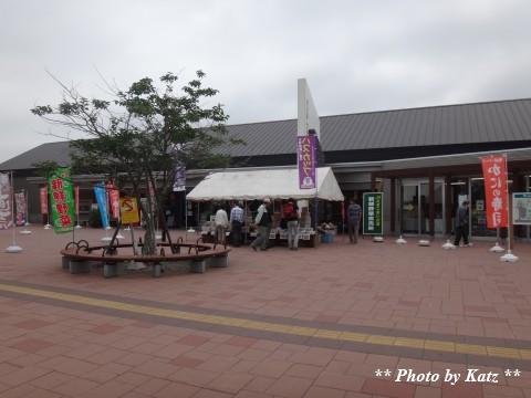 道の駅ウトナイ (1)