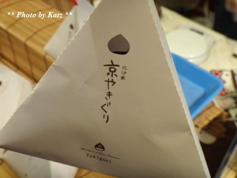 201407 はぼろまつり (11)