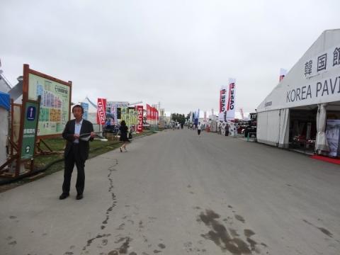国際農機展 (1)
