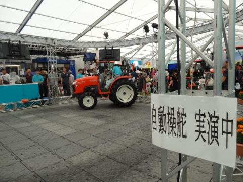 国際農機展 (12)