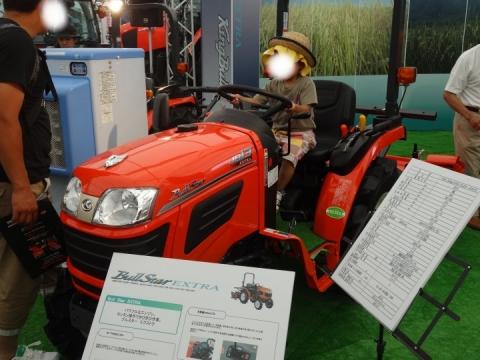 国際農機展 (13)