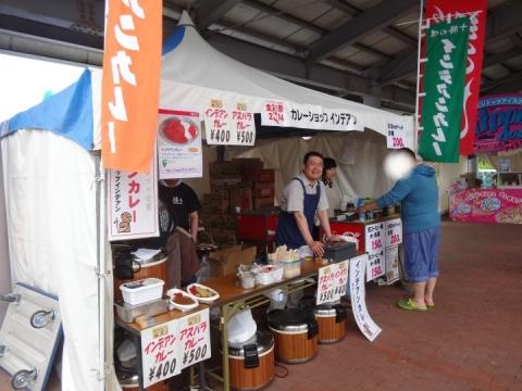 国際農機展食彩 (7)