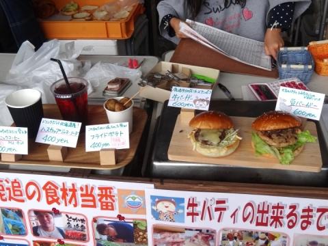 国際農機展食彩 (17)