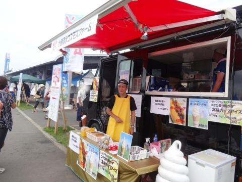国際農機展食彩 (34)