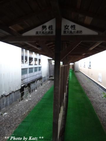 ほくよう (6)