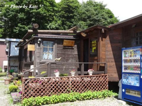 ウエムラ牧場 (2)