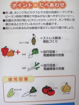 201408 カレンダー (2)