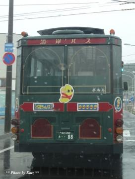 カズモちゃんバス