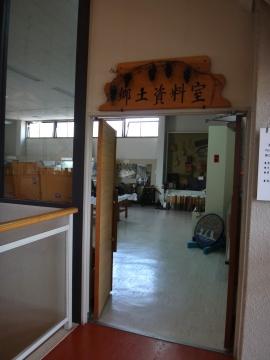 占冠物産館 (13)