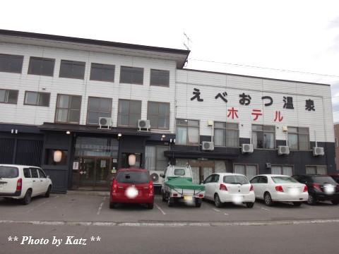 江部乙温泉 (16)