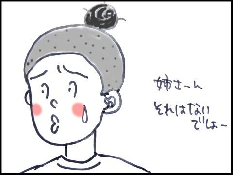 2014 髪型候補 (3)
