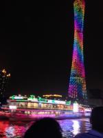 __+1_convert_20140605142750 中国1