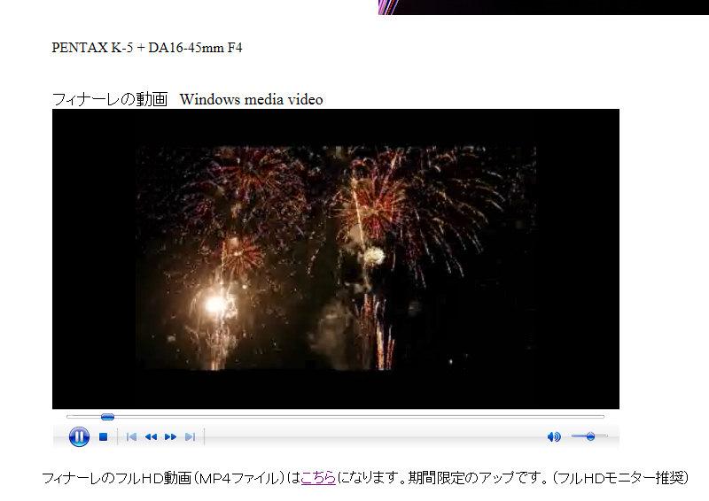 pcscreen01.jpg