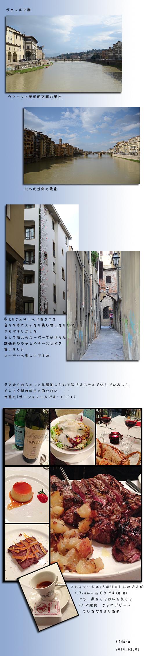3月29日フィレンツェ2