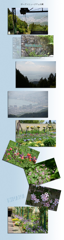 5月18日京都1
