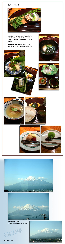 5月18日京都3