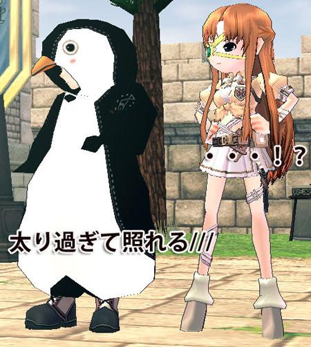 激太りペンギン