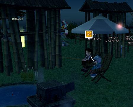 2人用釣り椅子