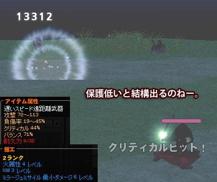 精霊クリ22