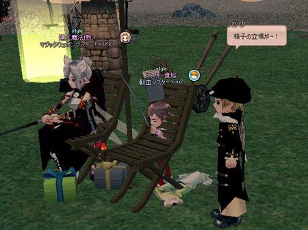 椅子に座ろう