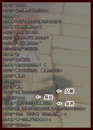 m140725_9.jpg