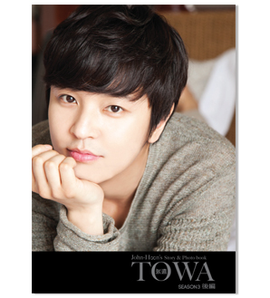 TOWA3