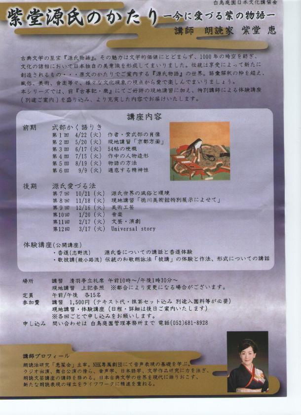 スキャン_20140307 (3)
