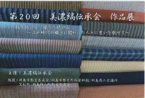 スキャン_20140307 (4)