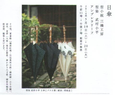 スキャン_20140425 (5)