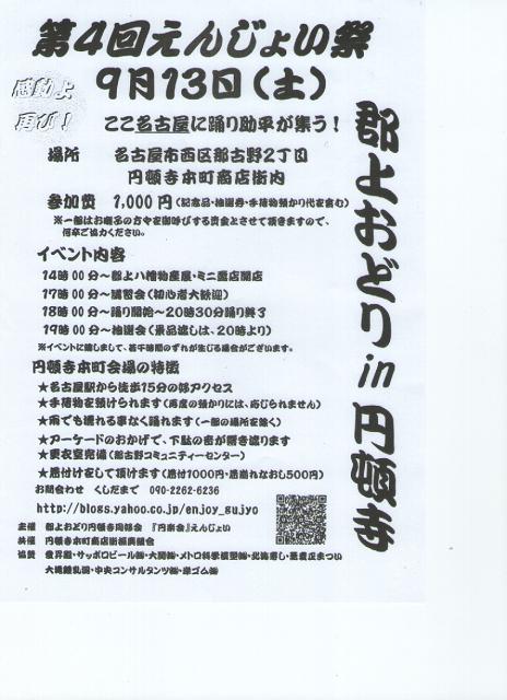 スキャン_20140826 (3)