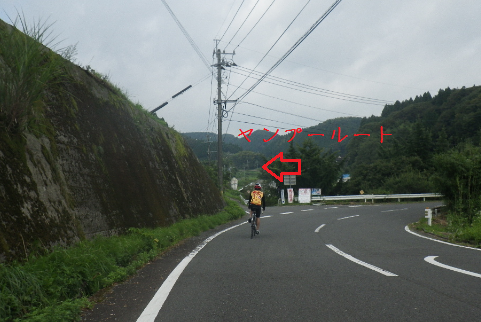 20140816002.png