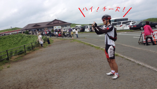 20140818026.png