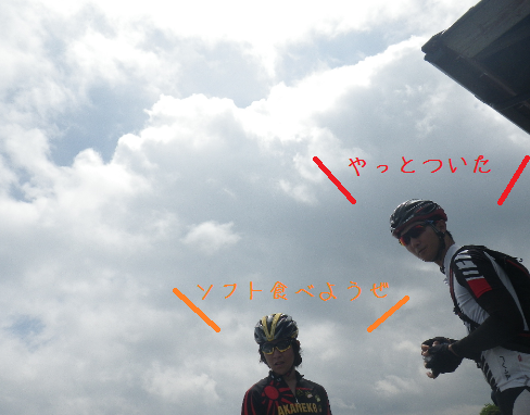 20140819001.png