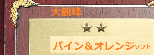 20140819003.png