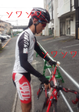 20140824002.png
