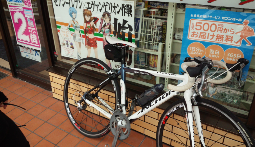 20140903004.png