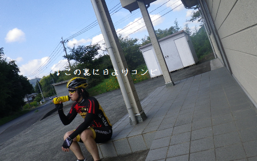 20140914029.png