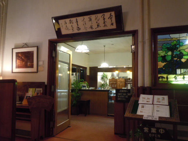 軽井沢万平ホテル カフェテラス