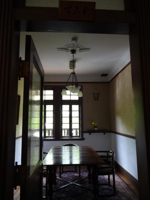 旧閑院宮別邸 小部屋